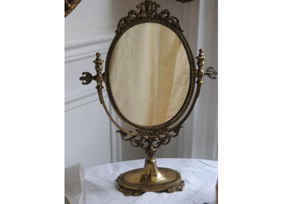 Miroir psych achat vente de miroir pas cher for Miroir dore pas cher