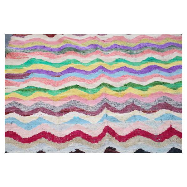 tapis kilim berb re 280x150cm tissu multicolore bon. Black Bedroom Furniture Sets. Home Design Ideas
