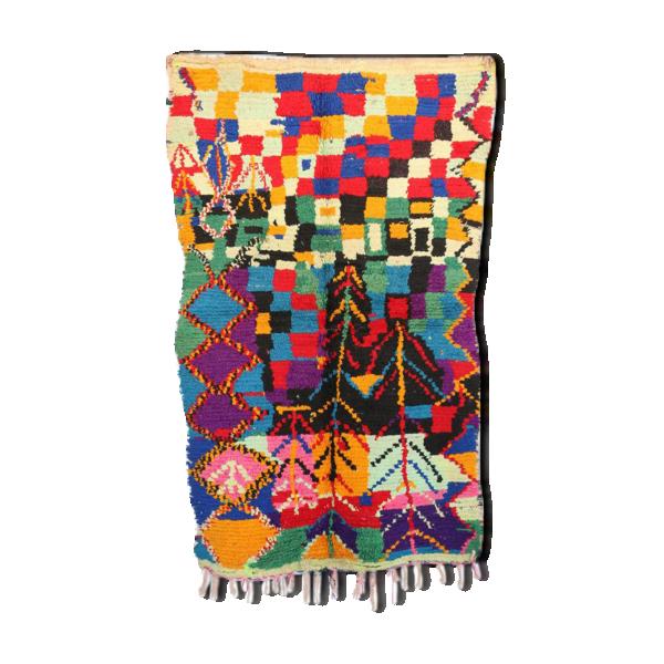 Feet Azilal Vintage Moroccan Tapis Berber Mid Century