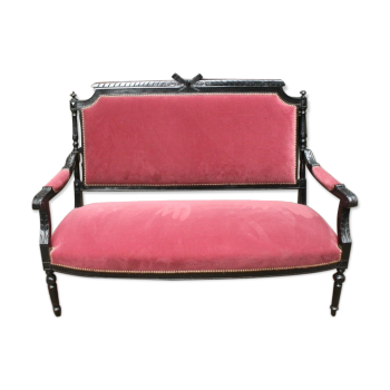 canap vintage d 39 occasion et banquette vintage. Black Bedroom Furniture Sets. Home Design Ideas